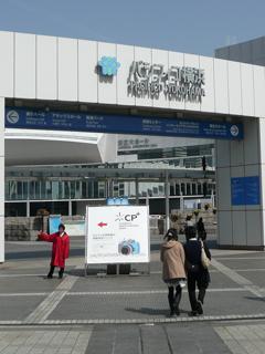 CP+フォトショー