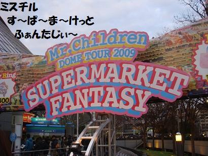 DSC06614.jpg