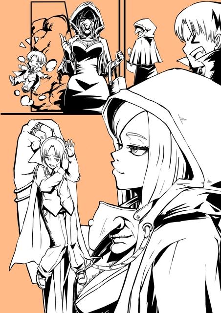 ハロウィーン2