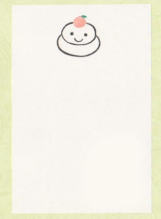年賀・鏡餅2010版色見本40