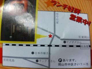 2009-1114_nakagawa1.jpg