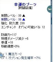 0218 さちうん2