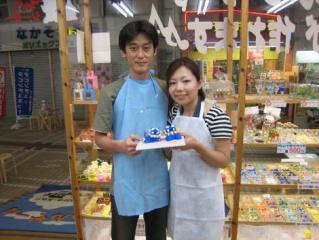 美ら風_convert_20100324171159