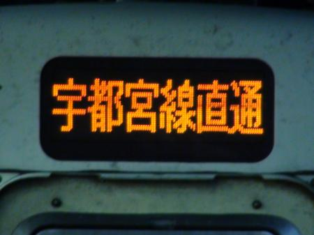DSC04511_convert_20110129223655.jpg