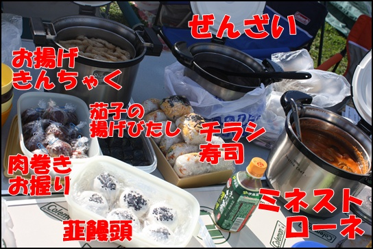 Blog新舞子5