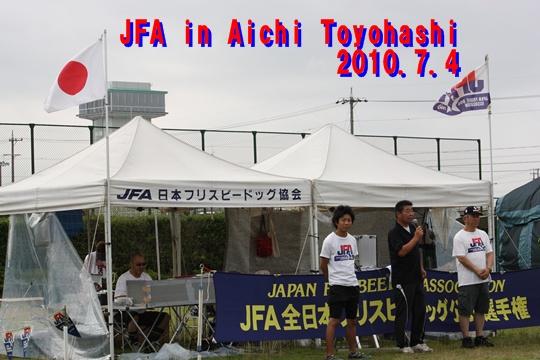 201074a