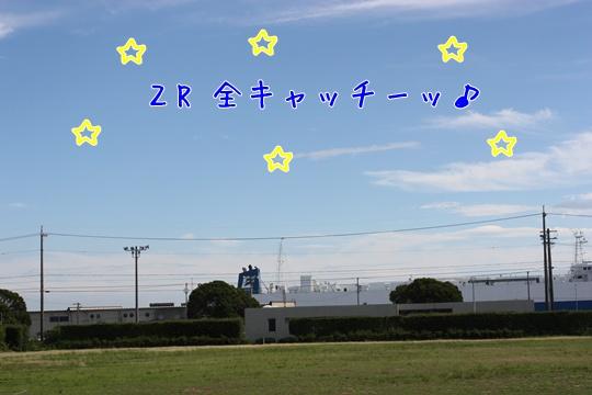 201074こ