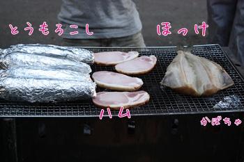 2010718191い