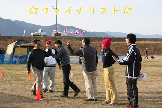 201011212Vs4