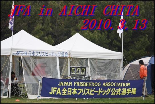 JFA6.jpg