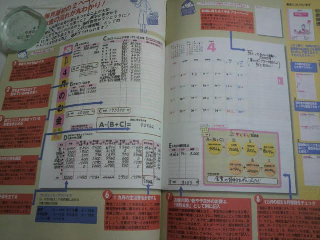 2010120918520000.jpg