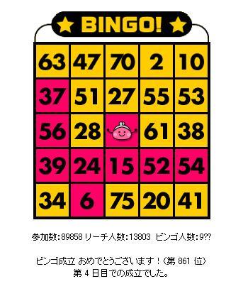 chobirichi.jpg