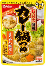 curry_26.jpg