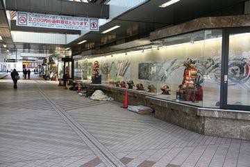 松戸市民ギャラリー!