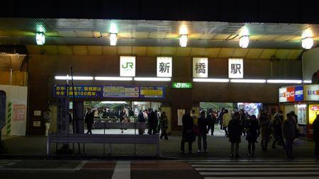 旧新橋停車場クリスマスイルミネーション!
