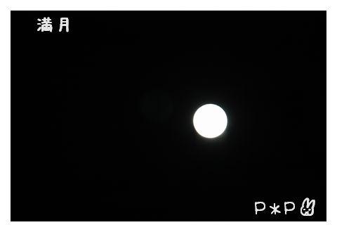 22-01-01tsuki