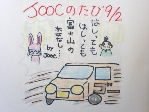 A3E0045_convert_20100311143218.jpg