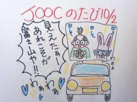 A3E0046_convert_20100311143914.jpg
