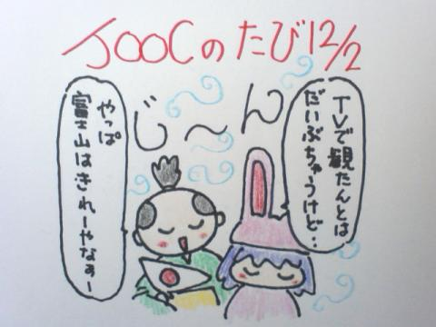 A3E0047_convert_20100324161301.jpg