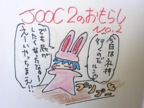 A3E0054_convert_20100419180756.jpg