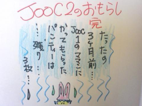 A3E0057_convert_20100423231408.jpg