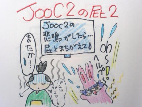 A3E048_convert_20100407205409.jpg