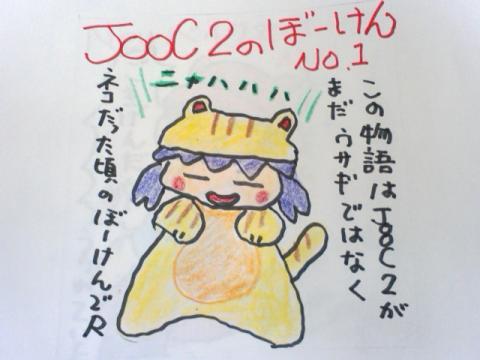 SA3E0053_convert_20100722210728.jpg