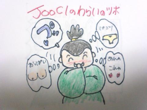 SA3E0064_convert_20100507210939.jpg
