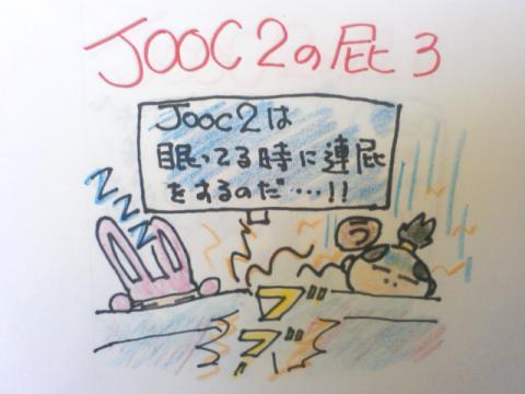 a3E0049_convert_20100411185519.jpg