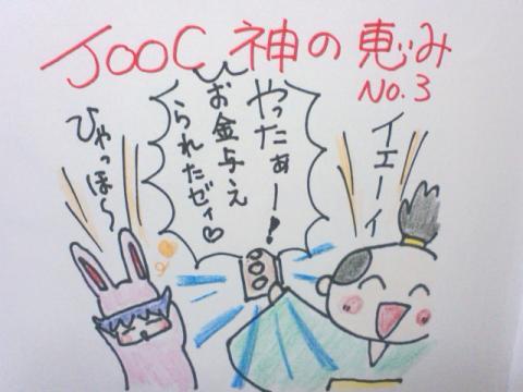 usagi_convert_20100121142543.jpg