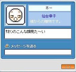 sencariw.jpg