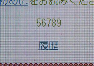 CIMG3886.jpg