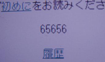 CIMG4127.jpg