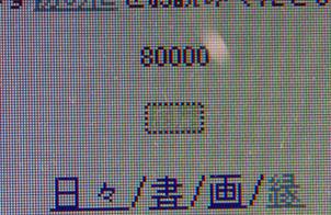 CIMG4322.jpg