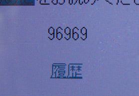 CIMG4847.jpg