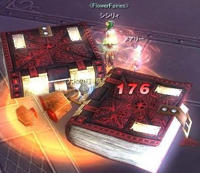 2009-11-28 18-07-25 [Built at 2009-11-18 18-11]01