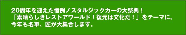 2010_yokyo_001.jpg