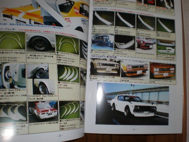 P3230033.jpg
