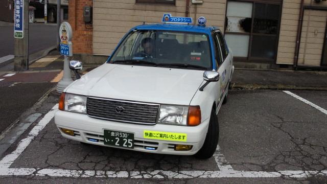 200911121132000.jpg
