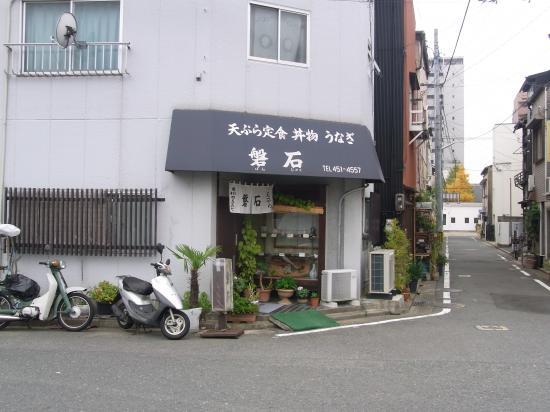 BANJYAKU_2009_1203-1_550.jpg