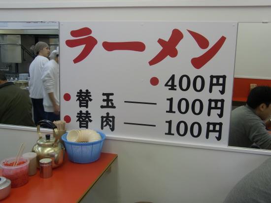 NAGAHAMAKE_2009_1215-4_550.jpg