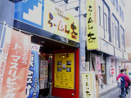 dai_2010_0105-1_500.jpg