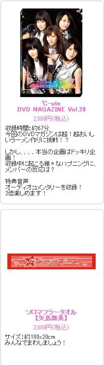 c_maga20.jpg