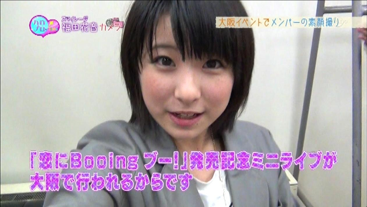 ht0429_kanyo1.jpg
