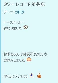 yuuka04271.jpg