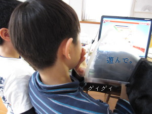 IMG_20100330__05.jpg