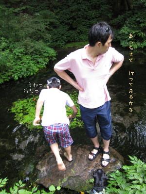 IMG_20100824__04.jpg