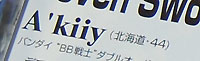 DSC_00271.jpg