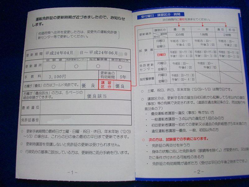 s-120414-011.jpg