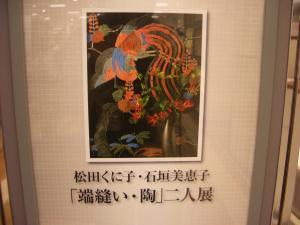 PICT0006_20110219070020.jpg
